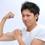 【スーパーホルモン】テストステロンを爆発的に増やす7つの習慣